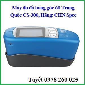 máy đo độ bóng góc 60 Trung Quốc CS-300